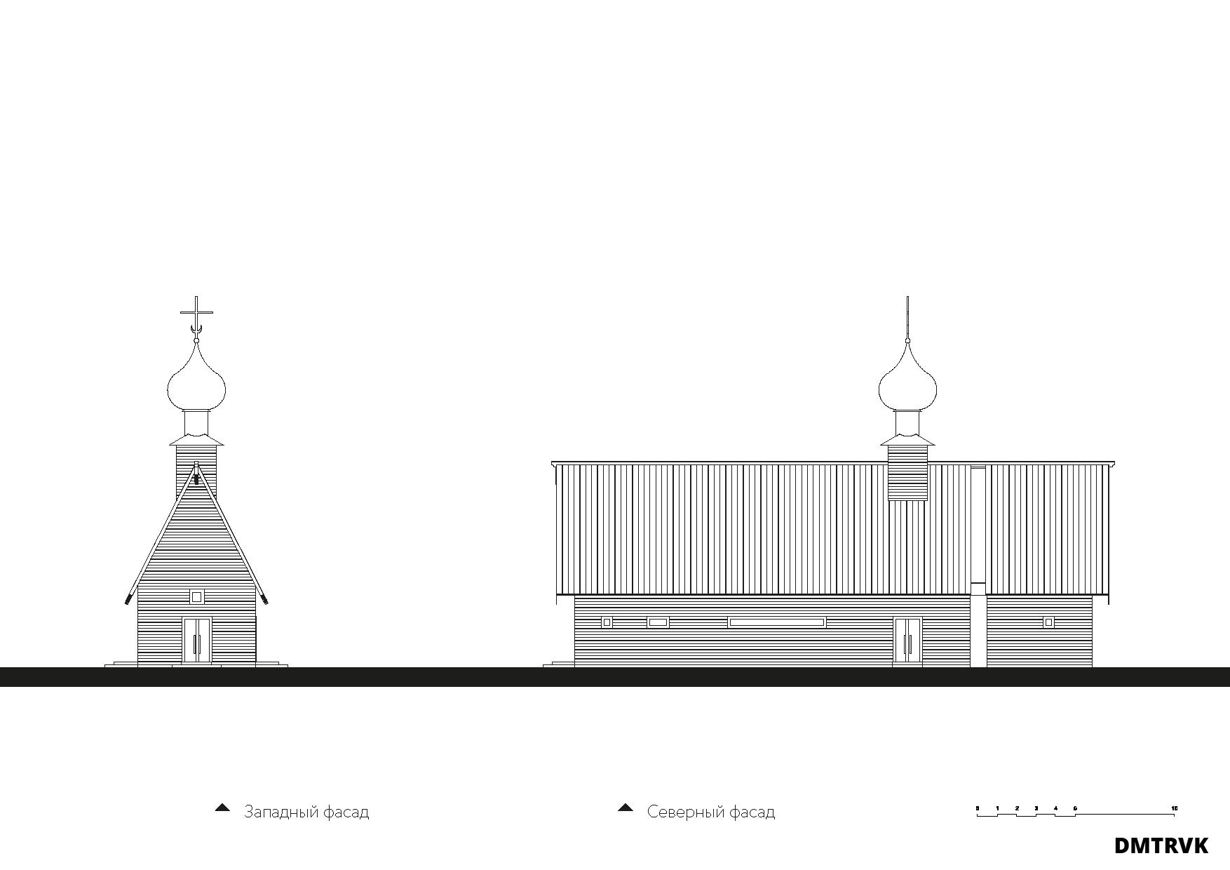 Концепция храма на 170 молящихся. Схема фасадов. ©DMTRVK.RU