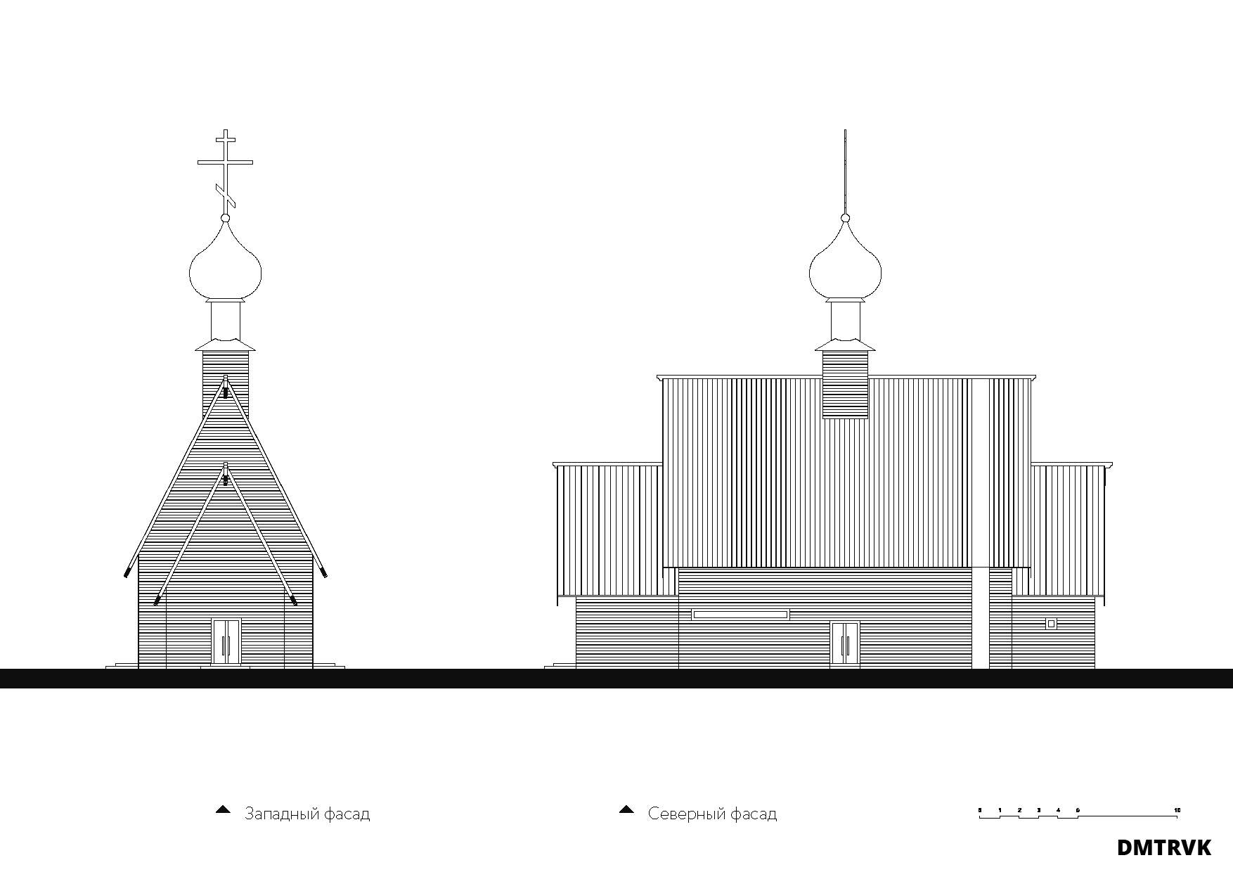 Храм на 250 человек. Схема фасадов. ©DMTRVK.RU