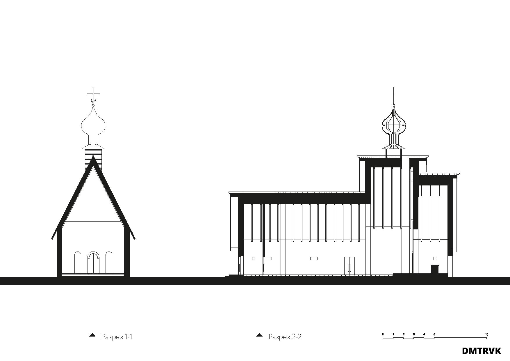 Храм на 250 человек. Схема разрезов. ©DMTRVK.RU