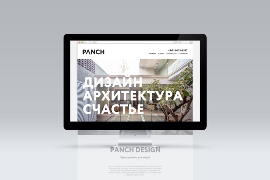 Мокап главной страницы сайта. ©DMTRVK.