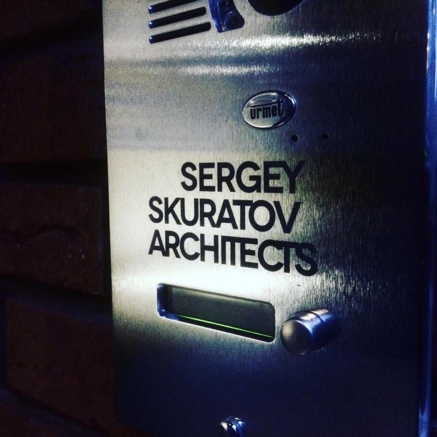 Использование логотипа Sergey Skuratov Architects.