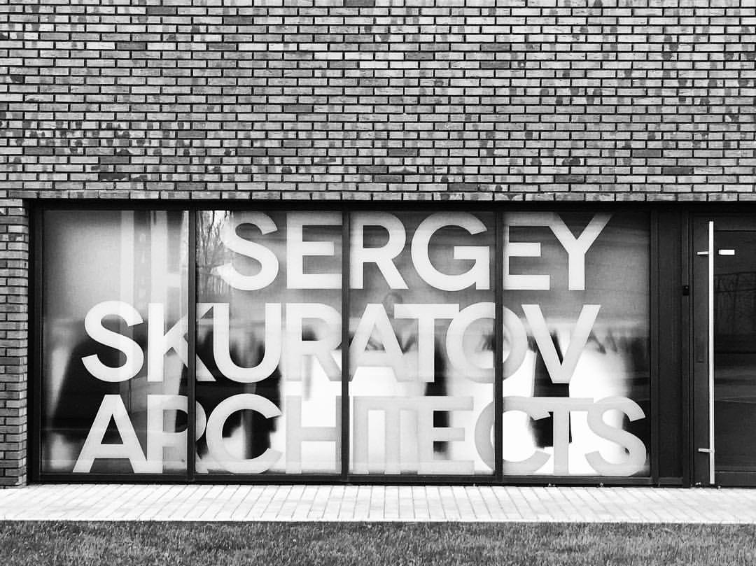 Использование логотипа Sergey Skuratov Architects. Фото: Sergey Skuratov Architects.