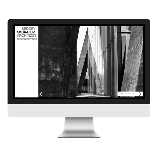 Главная страница сайта бюро, слайд-шоу основных объектов бюро.