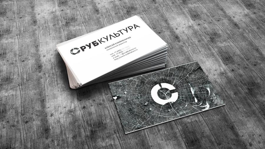 Визитные карточки и логотип СрубКультура. ©DMTRVK.