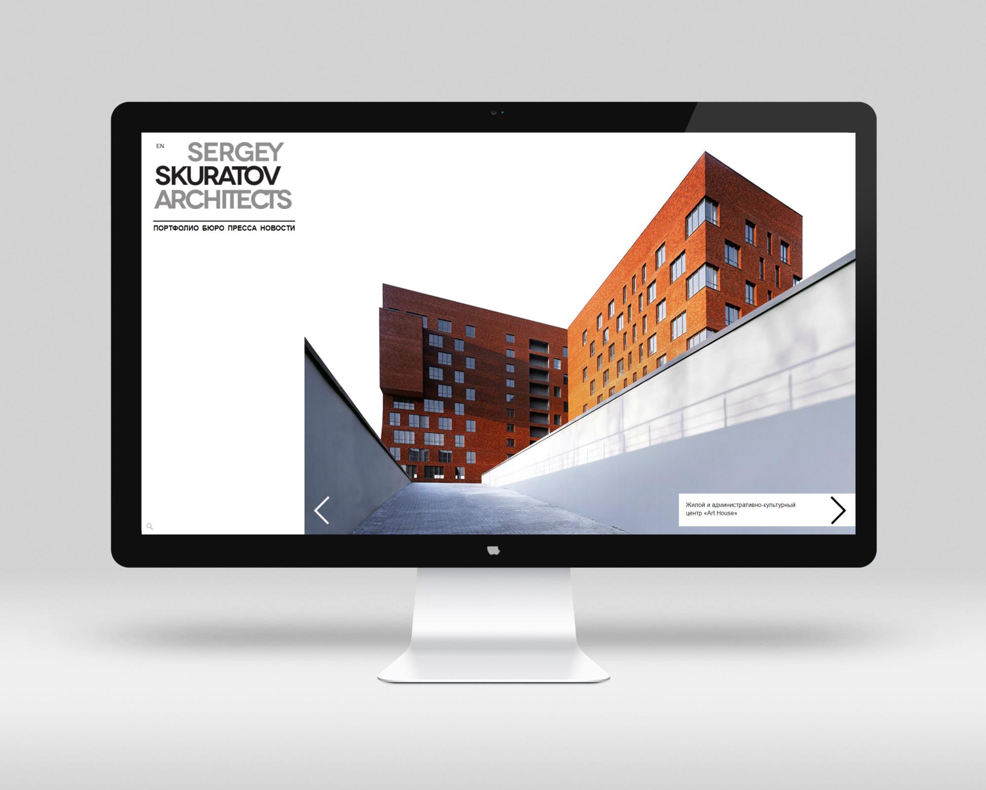 Главная страница сайта Skuratov Architects. ©DMTRVK.