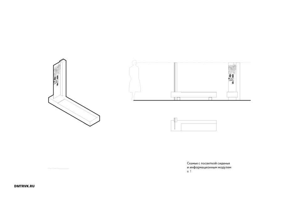 Скамья 01, вариант интеграции информационного стенда. ©DMTRVK.