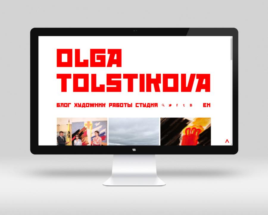 Главная страница сайта Ольги Толстиковой.