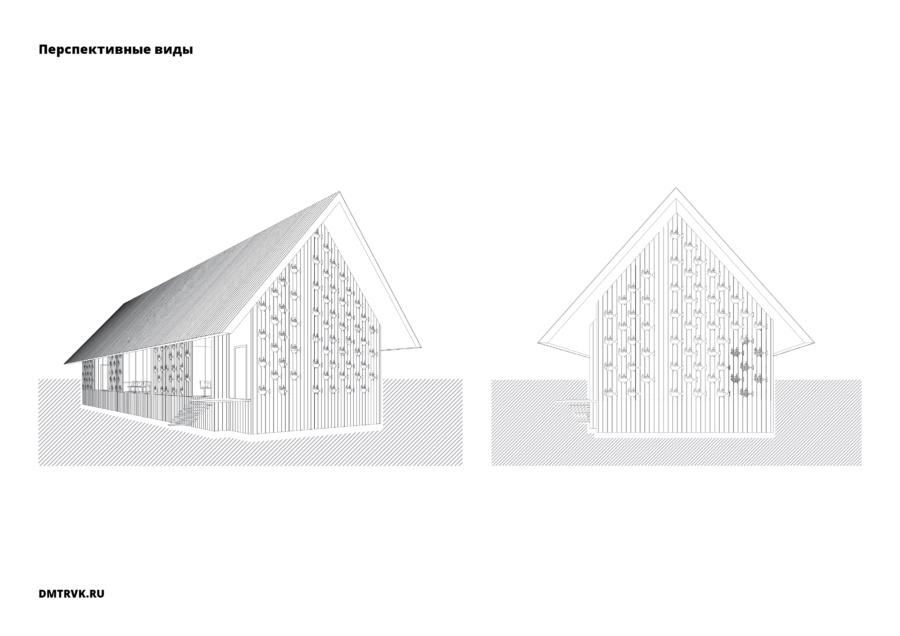 Архитектурная концепция Культурного центра в селе Кубенском. ©DMTRVK