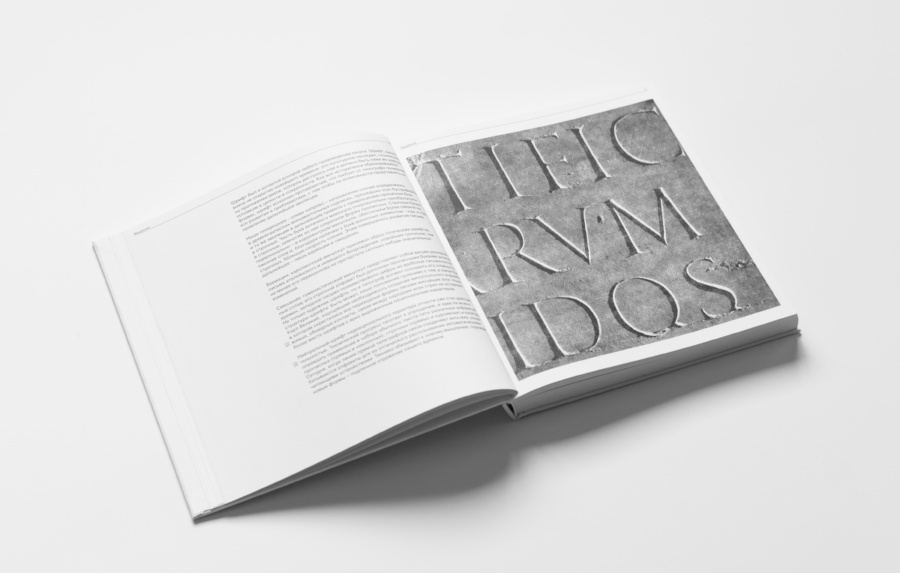 Эмиль Рудер «Типографика».