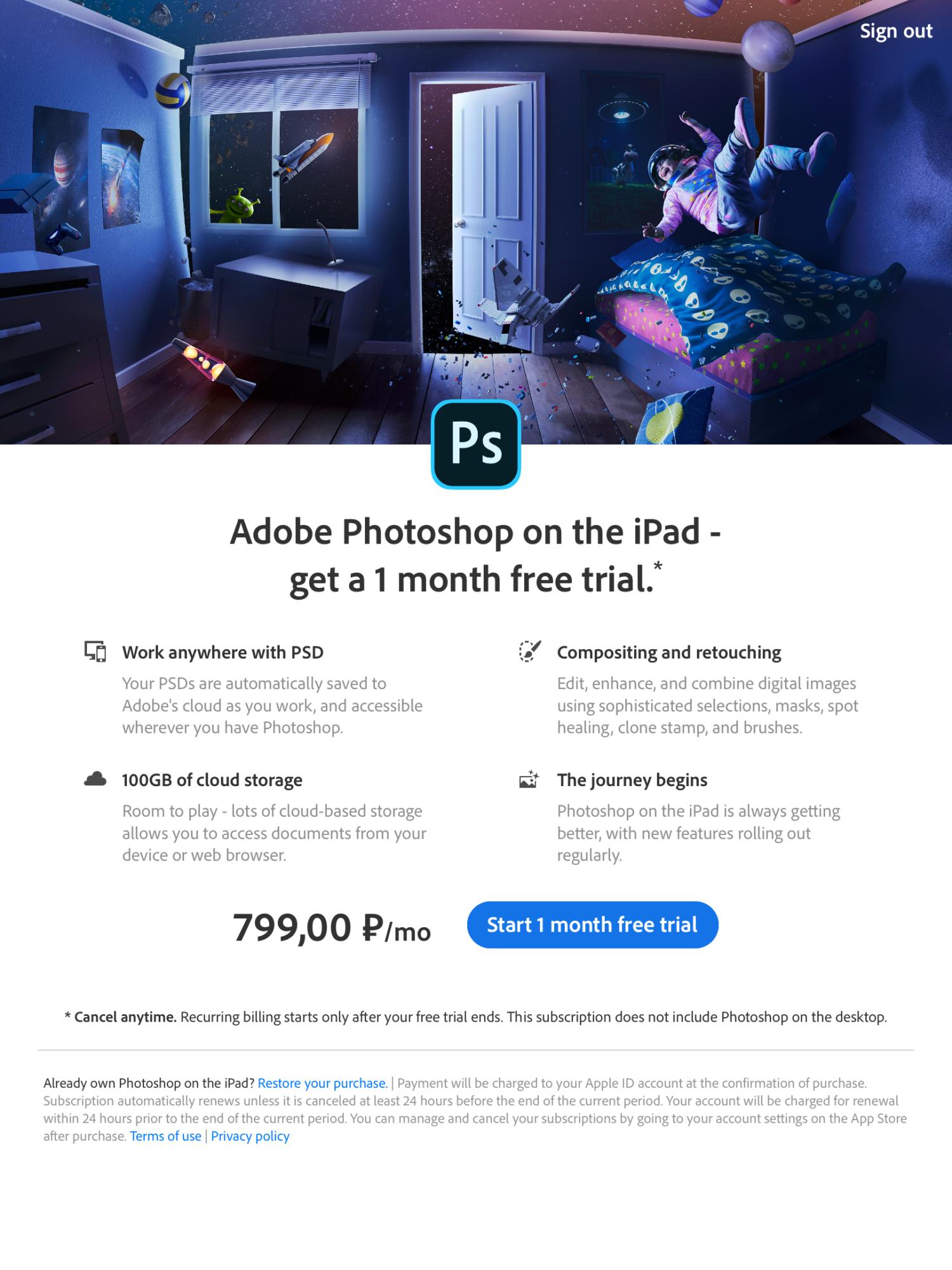 Жадность Adobe Photoshop для iPad