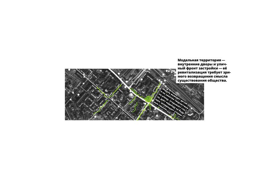 Предполагаемые места размещения на улицах типового города-спутника. ©DMTRVK