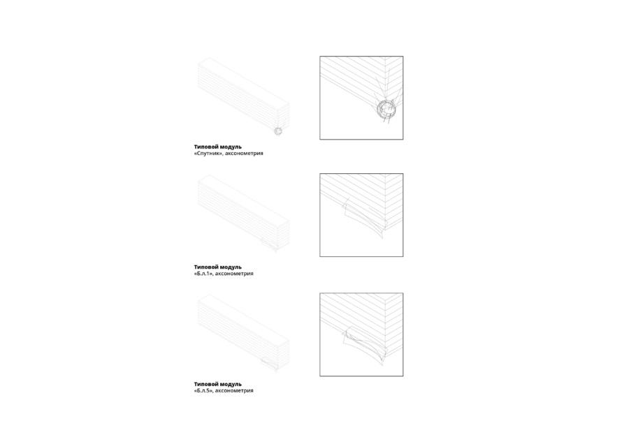 Варианты модулей и их примыкание к типовому зданию. ©DMTRVK