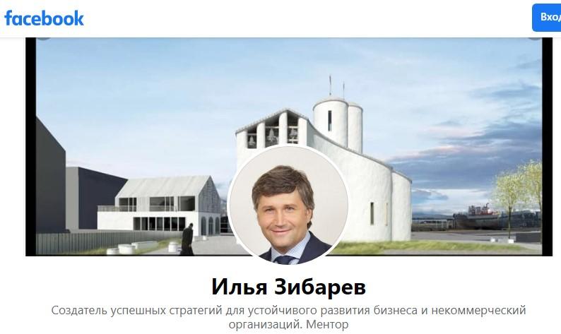 Создатель успешных стратегий и ментор Зибарев.